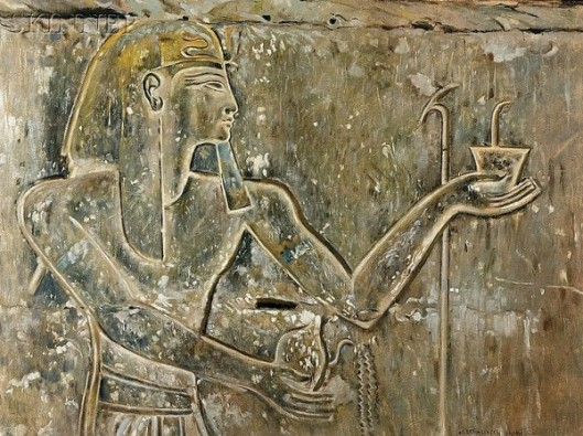 Egyptian King Making Offering