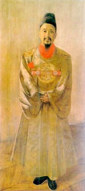 Gojong, King Of Korea