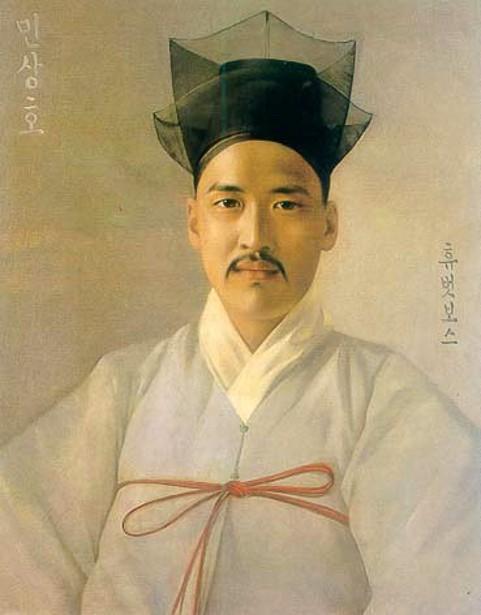 Min Sangho