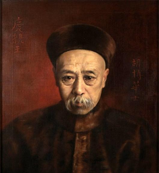 Prince Qing Yikuang