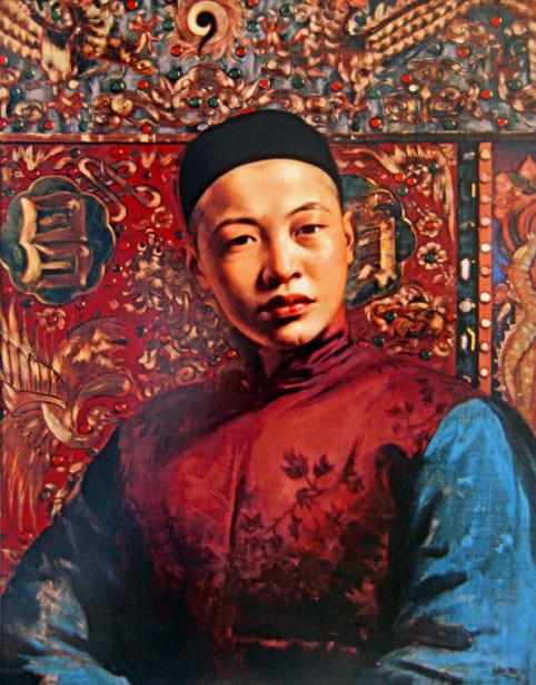 Young Man - Young Manchu Man