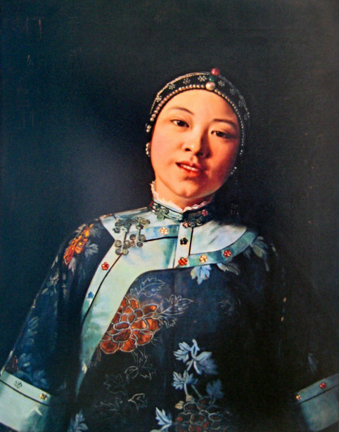 Young Woman From Fuzhou - The Daughter Of An Officer In Fujian Navy