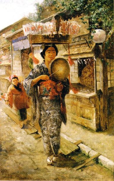 Japanese Street Vendor